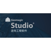 Geomagic Studio®